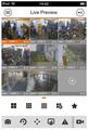 Відеонагляд онлайн через смартфон, планшет