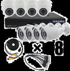 Система відеоспостереження IP 4 зовнішні+4 внутрішні камери 2МП