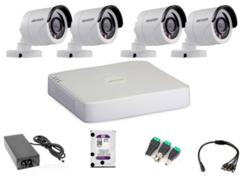Система відеоспостереження HDCVI 4 внутрішні камери 2МП