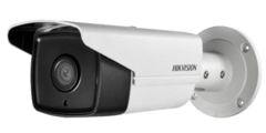 Hikvision DS-2CD2T42WD-I5, 4Mp