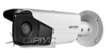 Hikvision DS-2CD2T42WD-I8, 4 Мп