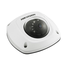 Hikvision DS-2CD2542FWD-IS, 4 Мп