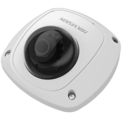Hikvision DS-2CD2542FWD-IWS, 4 Мп