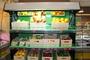 Холодильна гірка Modena — РОСС