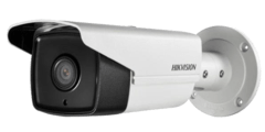 2Мп LightFighter IP видеокамера Hikvision DS-2CD4A25FWD-IZS (2.8-12 мм)