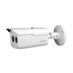 2 МП HDCVI відеокамера DH-HAC-HFW1200DP-S3