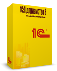 1С:Підприємство 8. Роздріб для України