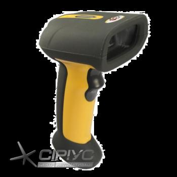 Сканер штрих-коду Sunlux XL-3500 2D