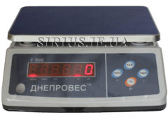 Професійні фасувальні ваги Днепровес F998-3/0.1ED