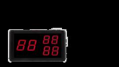 Приймач сигналу R-1350 RECS